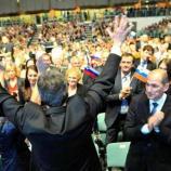 Predsedniška konvencija